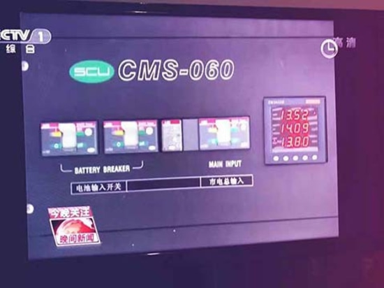 CMS-60/10