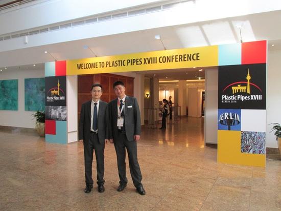 Nous participerons à la conférence en plastique internationale de tuyau et l'exposition a lieu à Las Vegas, USA à la station de vacances rouge de roche le 24-26 septembre 2018.
