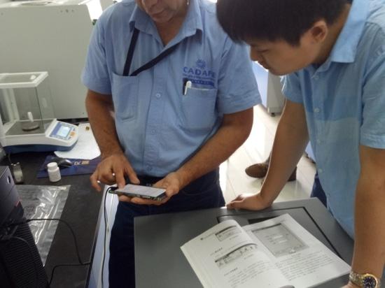 CKIC accomplissent le service pour Planta Centro 600MW au Venezuela
