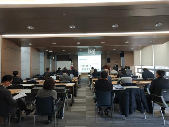 2ème séminaire de CKIC sur le charbon, la biomasse et le SRF avec succès tenus en Corée