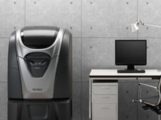 Impression de jet d'encre de Q&A. Eau-Démontable 3D