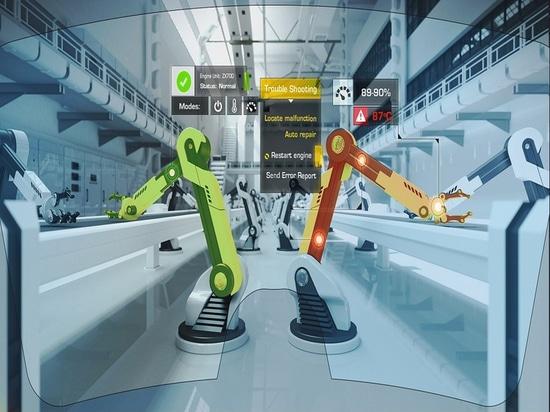 Un avantagé sur la réalité augmentée