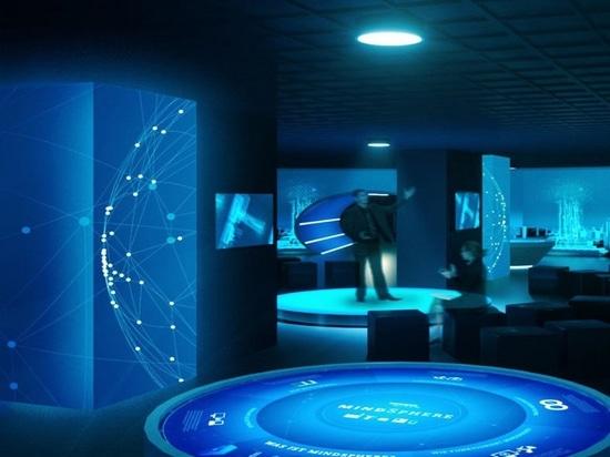 Siemens MindSphere a pu expédier l'arrivée de l'industrie 4,0