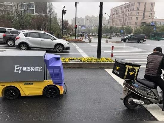 La livraison du robot d'Alibaba est ici