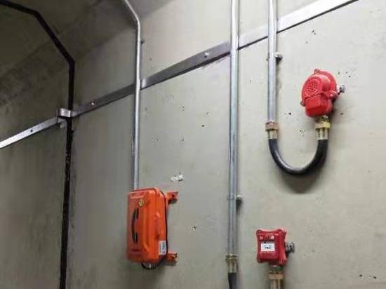 système de radiodiffusion de communication d'urgence dans un tunnel