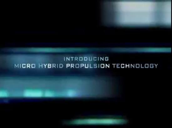 Présentant les technologies de vol supérieur et le moteur de propulsion hybride (TM)
