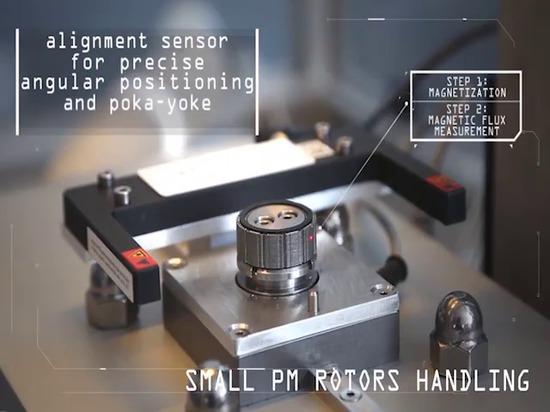 Vidéo d'automation