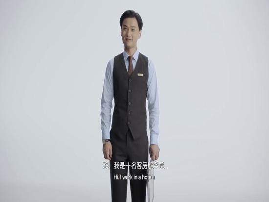 Le géant chinois de commerce électronique qu'Alibaba a construit un portier de robot pour des hôtels a appelé Space Egg