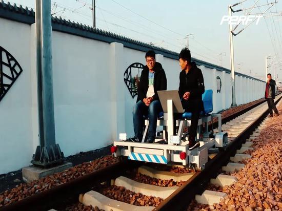 Structure de l'inspection personnalisée de l'espacement des joints de rail
