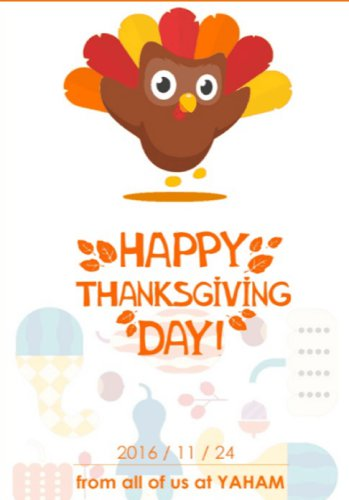HAPPY THANKSGIVING DAY FROM YAHAM LED DISPLAY