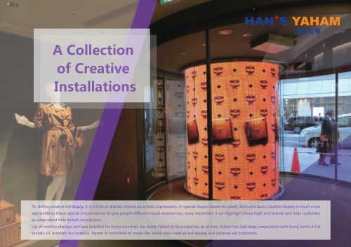 Yaham creative led screen catalogues