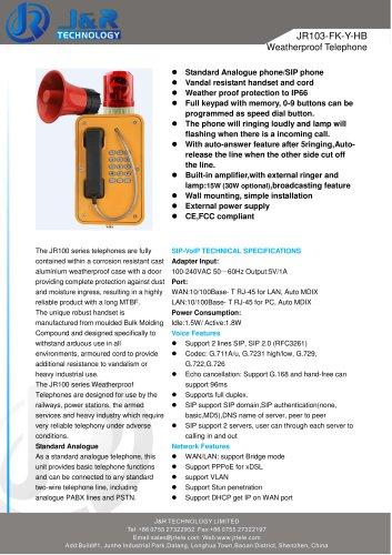 Teléfono de localización a prueba de intemperie JR103-FK-HB