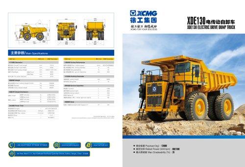 XCMG 120Ton Electric Drive Dump Truck XDE130