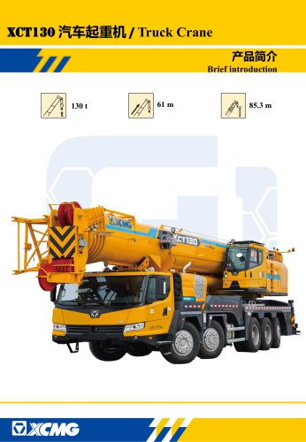XCMG 130ton Truck Crane XCT130, the max. lifting height is 85.3 m; the max. working radius is 70 m