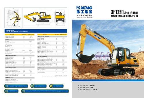 XCMG 13Ton Hydraulic Excavator XE135D