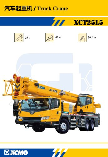 XCMG 25Ton Truck Crane XCT25L5, Optimal transmission system first created in the industry contributes to strong off-road performance and low oil consumption; the grade- ability is 45%.
