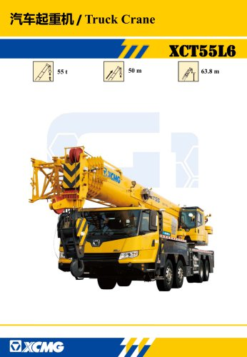 XCMG 55Ton Truck Crane XCT55L6, the max. lifting height of 63.8 m is available after max. boom is combined with max. jib; the max. working radius is 46 m (boom+jib)