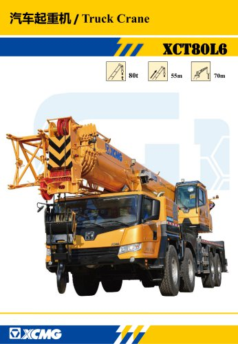 XCMG 80ton Truck Crane XCT80L6, the max. lifting height is 70.0 m; the max. working radius is 50 m