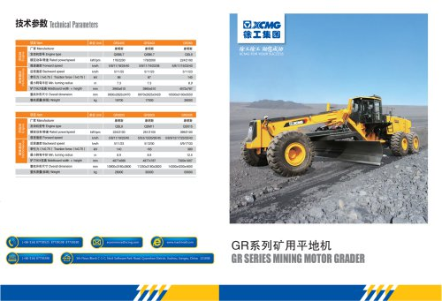 XCMG Mining Motor Grader GR3505