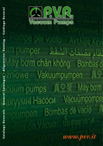 PVR General Catalogue