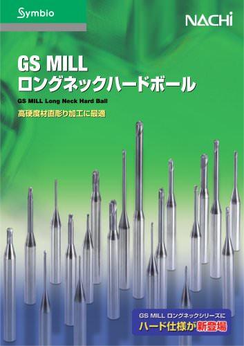 GS MILL Long Neck Hard Ball