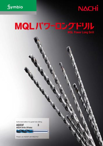 MQL Power Long Drill