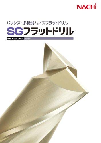 SG Flat Drill