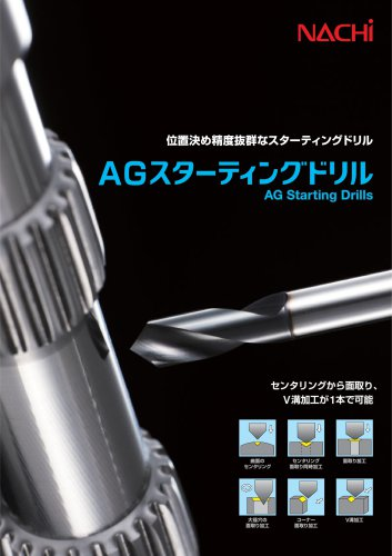 AG Starting Drills