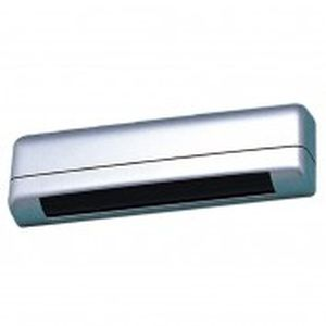 détecteur de mouvement / de présence / infrarouge / à infrarouge actif