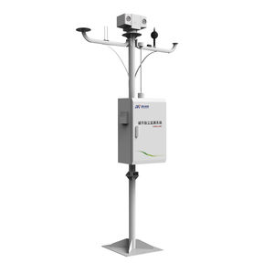 système de surveillance de concentration de poussières et d'opacité
