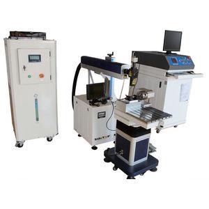 machine de soudage laser / servocommandée / de précision / triphasée