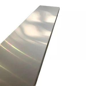 feuille en aluminium