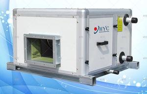 centrale de traitement d'air horizontale