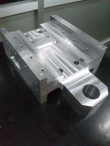 rectification aluminium