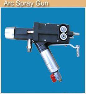 pistolet d'atomisation