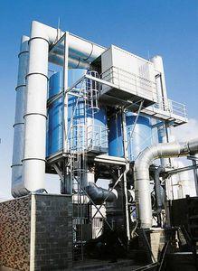 distillateur de solvant