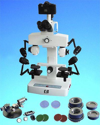 microscope de laboratoire / optique / numérique