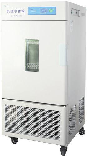 incubateur de laboratoire - Sanwood Technology
