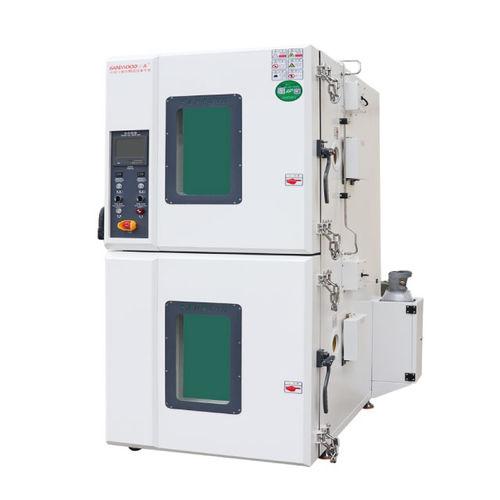 chambre d'essai à basse température - Sanwood Technology
