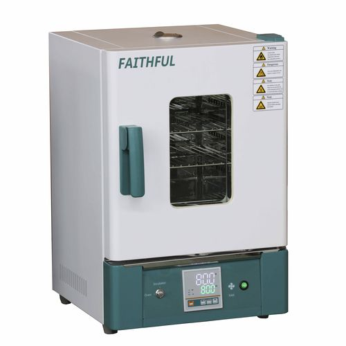 incubateur de laboratoire - Huanghua Faithful Instrument Co.,LTD.