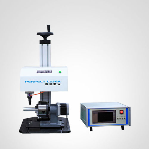 machine de marquage par micro-percussion - Perfect Laser Co., Ltd. (China)