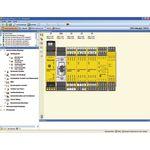 logiciel de simulation / de programmation / de sécurité / de commande