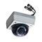 caméra pour vision nocturne