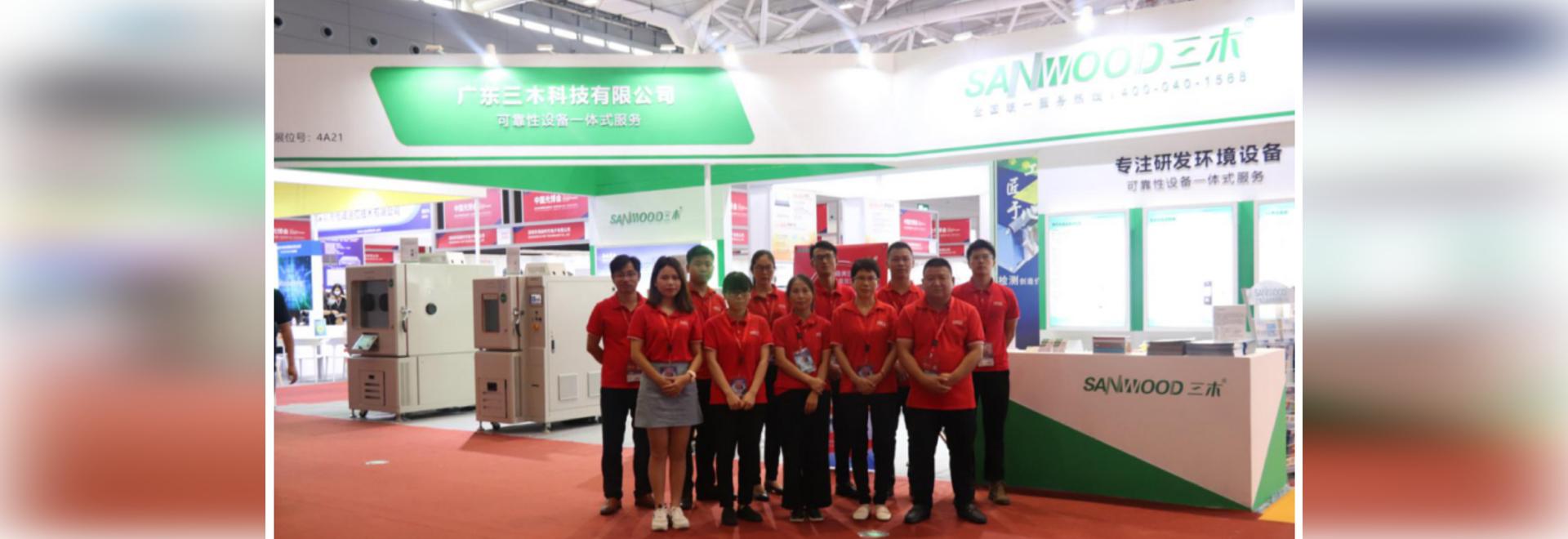 2020 ELEXCON Shenzhen Intl' Electronics Show