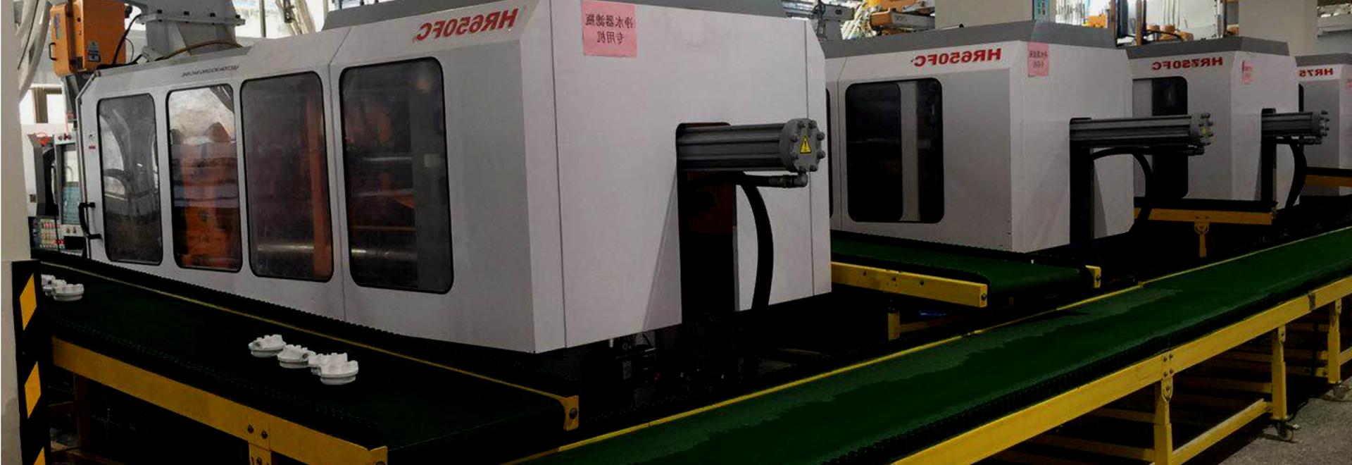 Accessoires de filtre à eau avec Automation - Taiwan Machine d'injection Fabricant, HUARONG GROUP