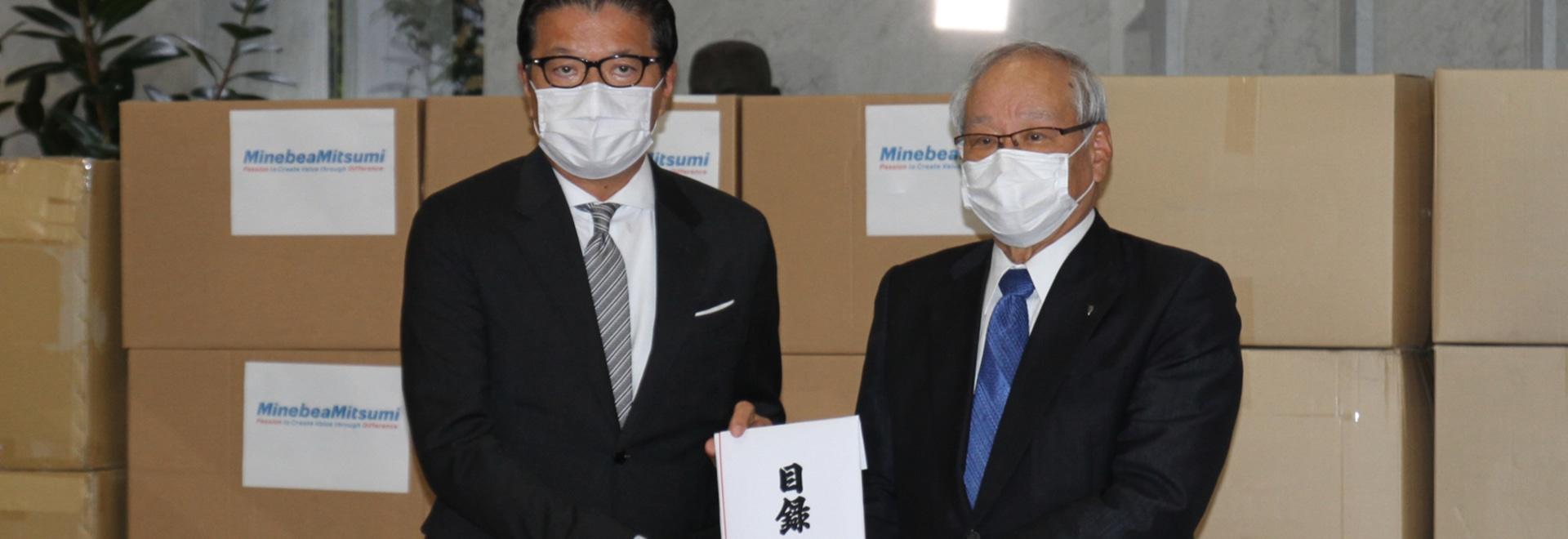 Don d'articles médicaux à l'Association médicale japonaise