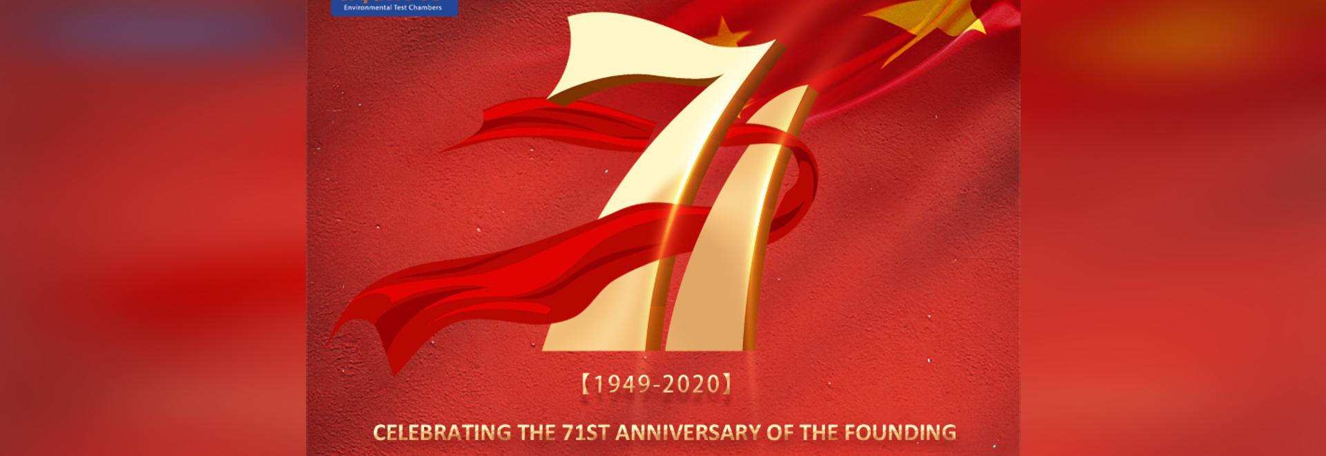 Le festival chinois de la mi-automne se réunit le même jour avec notre fête nationale !