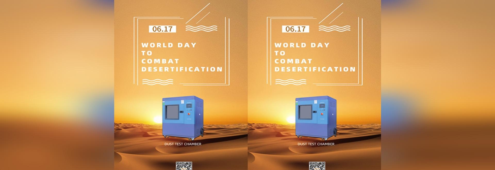 Journée mondiale de lutte contre la désertification   Chambre d'essai de poussière de Sanwood