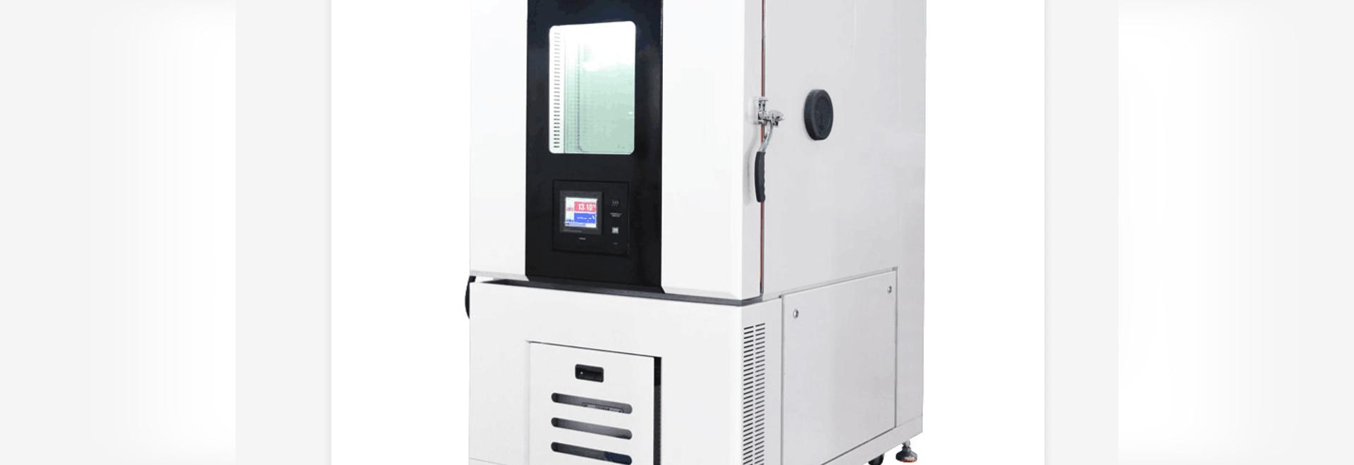 Nouvelle conception de la chambre d'essai de température et d'humidité