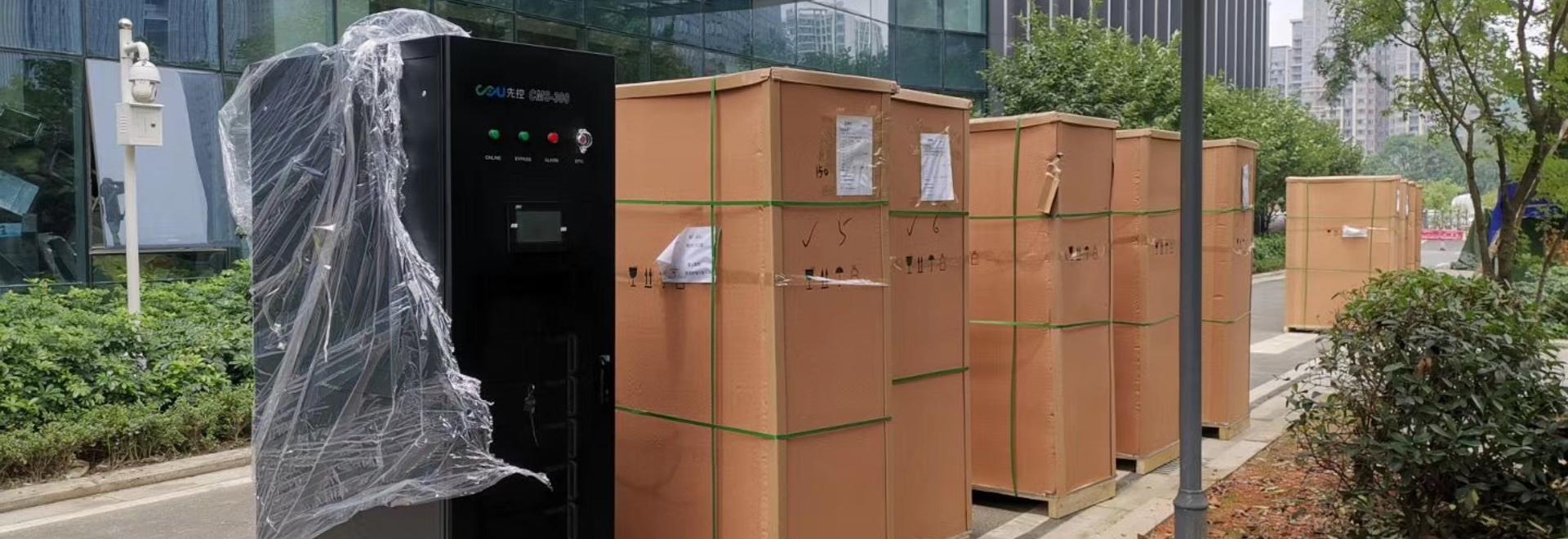 Onduleur modulaire Sicon CMS-300 300kW
